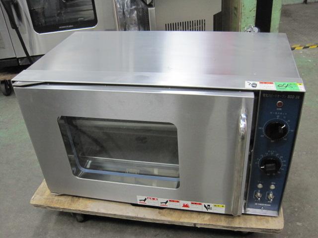 2011年製 【ニチワ】【業務用】【中古】 電気スピードオーブン NSO-3NSP 三相200V 自社6ヶ月保証