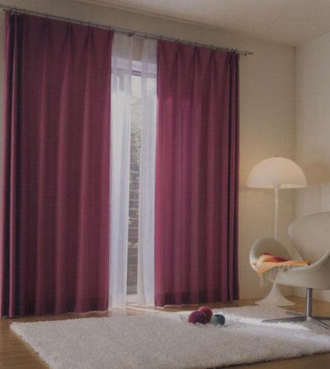 30色から選ぶカーテン幅(1510~2000ミリ)高さ(1210~1400ミリ)