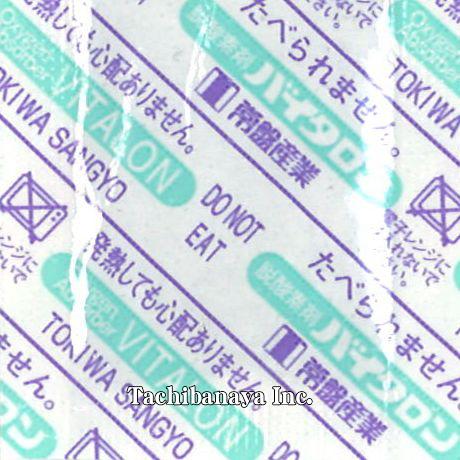 (お取り寄せ品) バイタロン PH-250S(100個×60袋) 酸素吸収量50ml 速効タイプ脱酸素剤 耐油 常盤産業(時間指定不可)