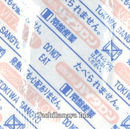【お取り寄せ品】 バイタロン PD-250S(100個×60袋) 酸素吸収量50ml 一般タイプ脱酸素剤 耐油 常盤産業【時間指定不可】【本州/四国/九州は送料無料】