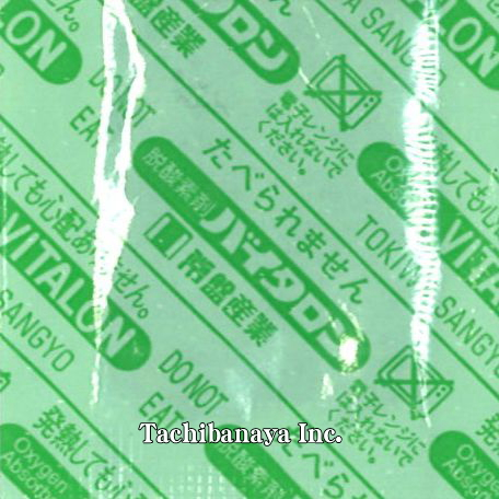 (受注生産) バイタロン T-250(200個×30袋)酸素50ml吸収 低水分用脱酸素剤 香り保持 常盤産業(時間指定不可)