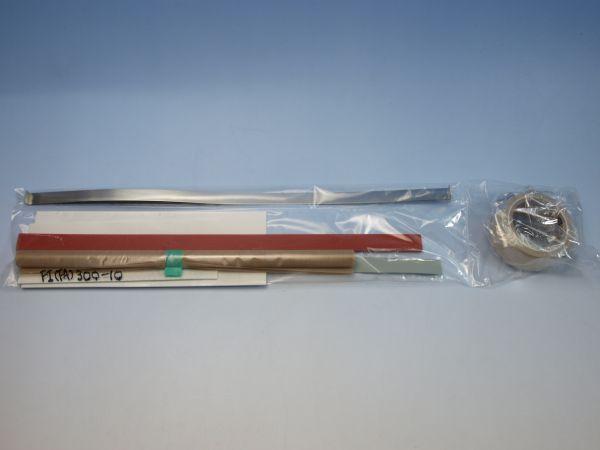 (同梱不可) 補修セット 旧機種FR-450-5用(5mm幅丸形端子ヒーター線付属)※L形端子ではありません(シリコンゴム幅18mm) 富士インパルス(時間指定不可)