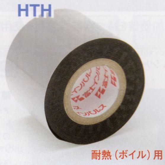 (富士インパルス・消耗品) 純正プリントテープHTH(黒) 耐熱(ボイル)用(10巻) 40mm×60m ホットプリンター HP-362-N2、FEP-N2、FEP-OS-N2、FAP2、FAP-364S他(時間指定不可)