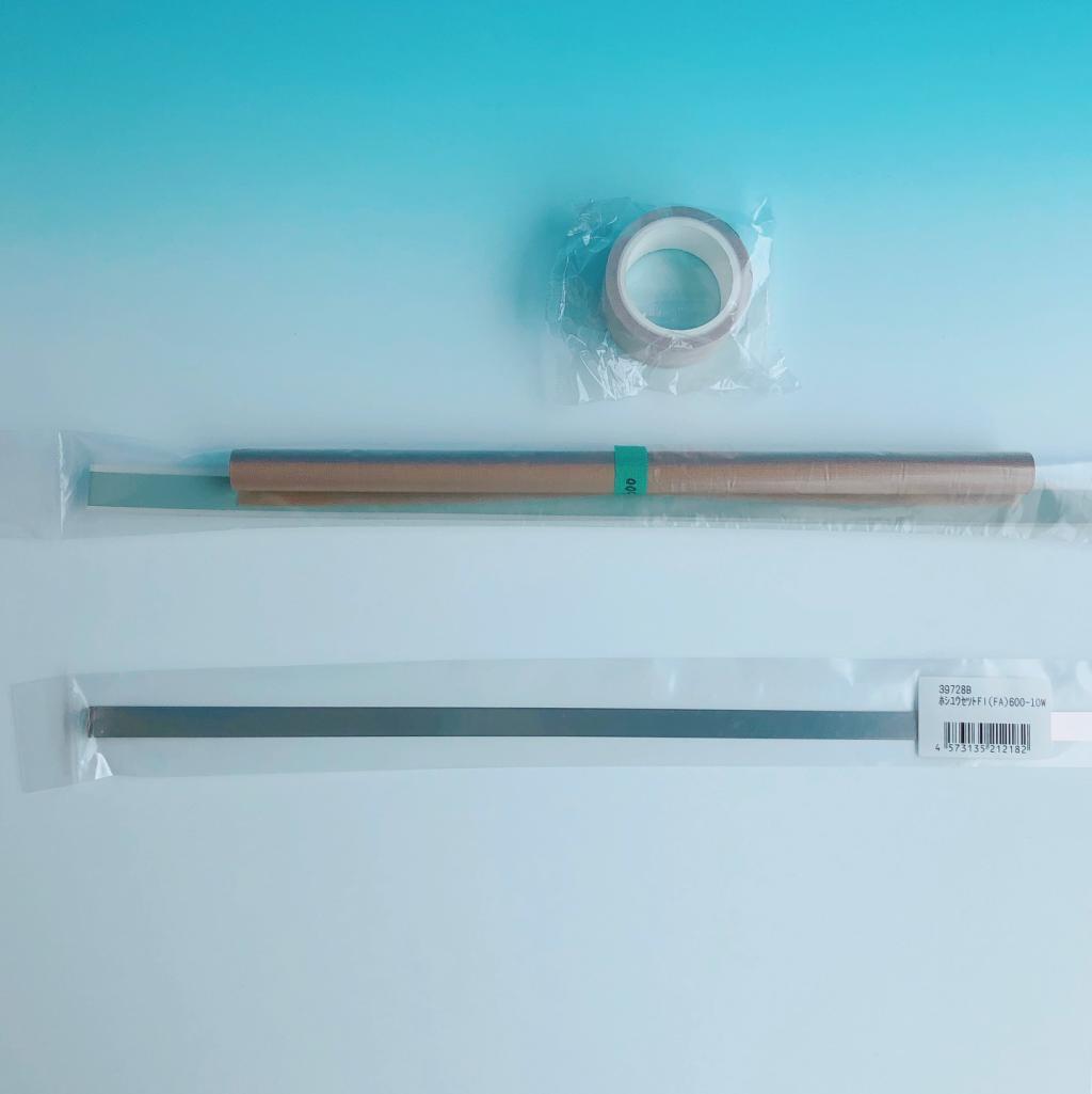 【同梱不可】補修セット FI-600-10W用(10mm幅ヒーター線付属)富士インパルス【時間指定不可】