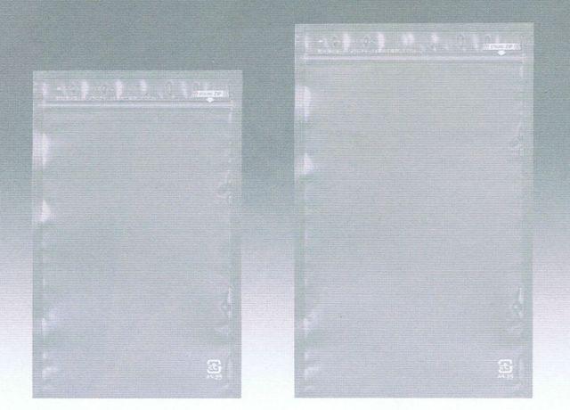 PBA-1826ZH (1,500枚) 180×260+27mm 底開き バリアナイロンチャック袋 脱酸素剤対応袋 明和産商(時間指定不可)