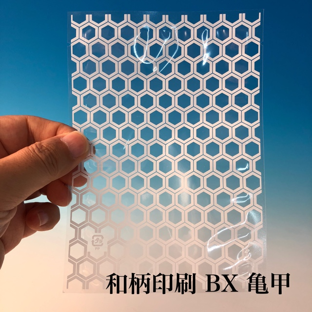BX-1828H 亀甲 (2,000枚) 180×280mm バリア和柄印刷OP/CP三方袋 防湿 脱酸素剤対応袋 明和産商 (時間指定不可)
