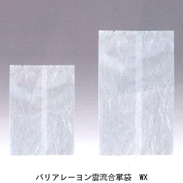 WX-1525C (2,000枚) 150×250mm レーヨン雲流(雲龍/雲竜)合掌袋 脱酸素剤対応袋 明和産商(時間指定不可)