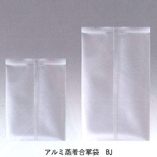 【合掌】アルミ蒸着合掌袋 BJ-1525C(3000枚)150×250mm 脱酸素剤対応袋 明和産商【時間指定不可】【本州/四国/九州は送料無料】
