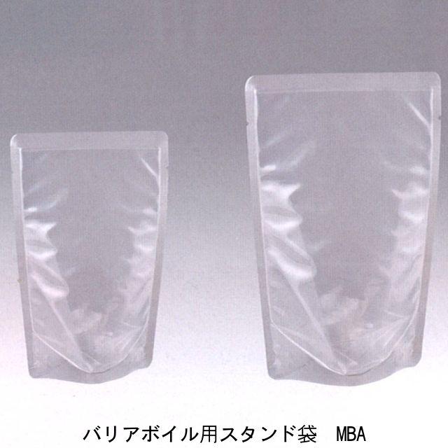 MBA-1523S (1,500枚) 150×230+41mm バリアナイロンスタンド袋 90℃ボイル 真空 脱気 冷凍 脱酸素剤対応袋 明和産商 (時間指定不可)