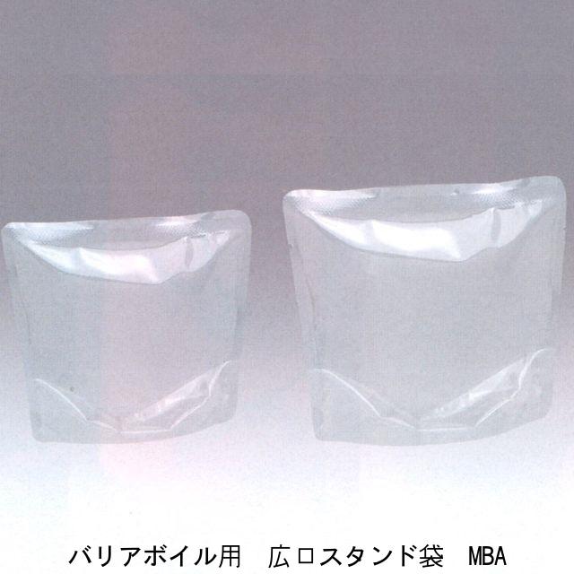 広口MBA-1513S (2,000枚) 150×130+41mm バリアナイロンスタンド袋 90℃ボイル 真空 脱気 冷凍 脱酸素剤対応袋 明和産商 (時間指定不可)