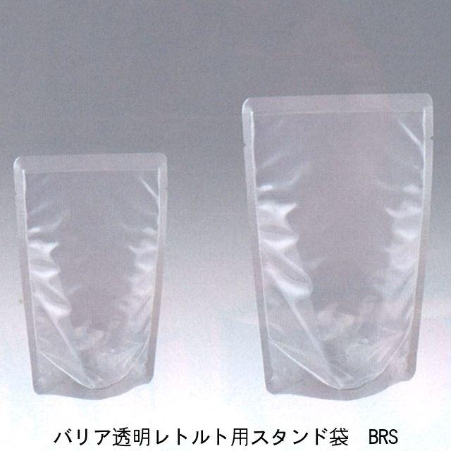 BRS-1117S (2,000枚) 110×170+33mm 透明レトルトスタンド袋 120℃レトルト殺菌対応 ハイバリア 明和産商 (時間指定不可)
