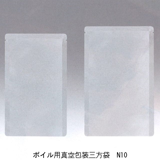 N10-2335H (2,000枚) 230×350mm(10mmシール) ナイロンポリ三方袋 ボイル 脱気 真空対応 明和産商 (時間指定不可)