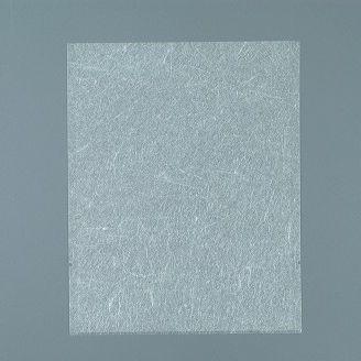 雲龍和紙小袋(大)Z-14(500枚×10) 130×160mm 脱酸素剤対応袋 福重