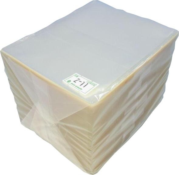透明ガスバリア小袋(大) Z-11(1,000枚×5) 130×160mm 脱酸素剤対応袋【本州/四国/九州は送料無料】
