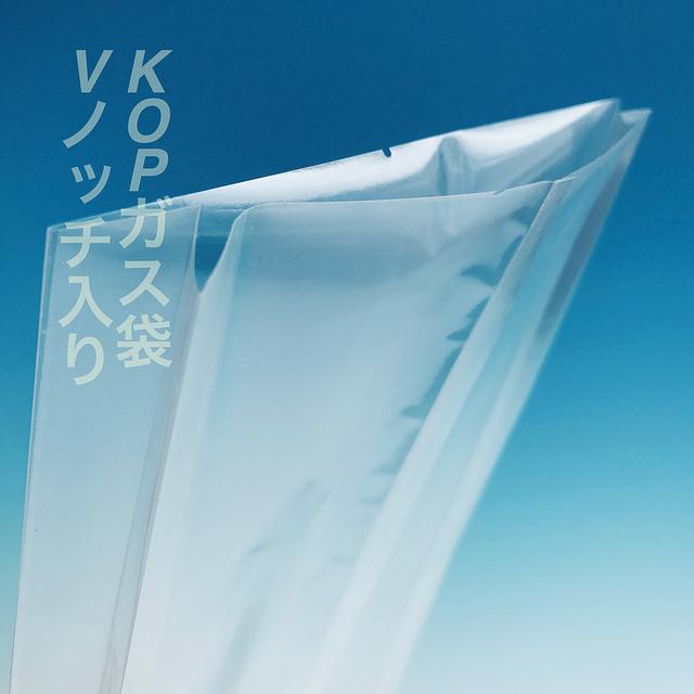KOP 205×45×400 mm(3,000枚) KOPバリアガゼット袋 脱酸素剤対応袋 防湿透明袋 福重