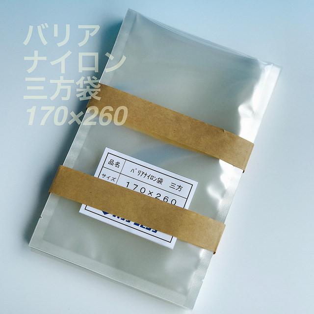 バリアナイロン三方袋 170×260mm(3,500枚) ナイロンポリ袋/脱酸素剤対応袋/切り餅・生麺に最適