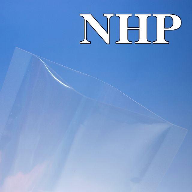 ナイロンポリ三方袋 NHP-1420(4,500枚) 140×200mm カウパック (時間指定不可)