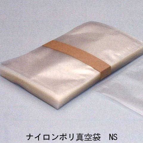 ハム 切り身 格安店 いも類 漬物 冷凍食品などに タイムセール ナイロンポリ三方袋 2 500枚 160×250mm 時間指定不可 NS-1625 カウパック