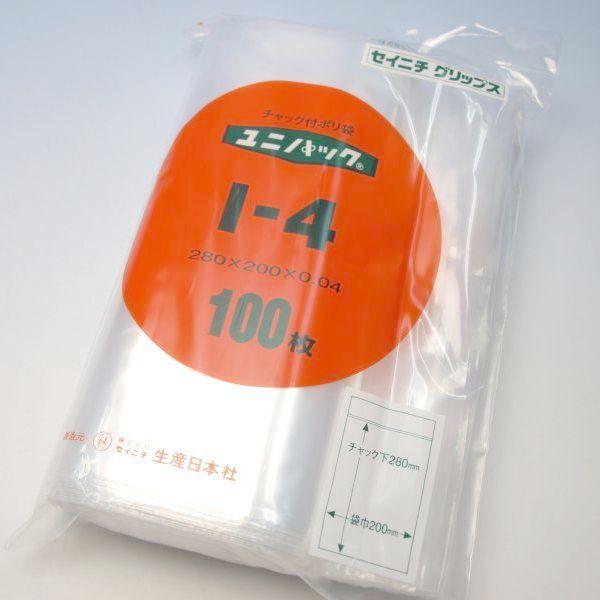 セイニチ ユニパックI-4 (2,500枚) 280×200mm 生産日本社【時間指定不可】【本州/四国/九州は送料無料】