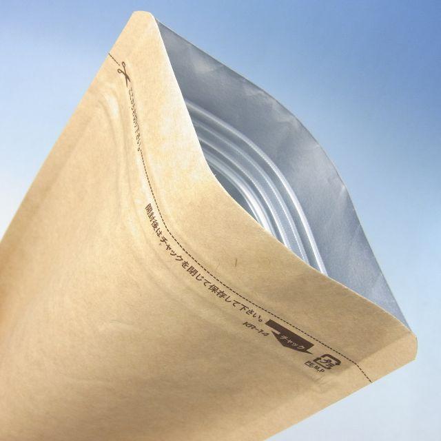 セイニチ ラミジップ KR-14 (700枚) 200×140+41mm(底)生産日本社/クラフト紙スタンドチャック袋/脱酸素剤対応袋(時間指定不可)