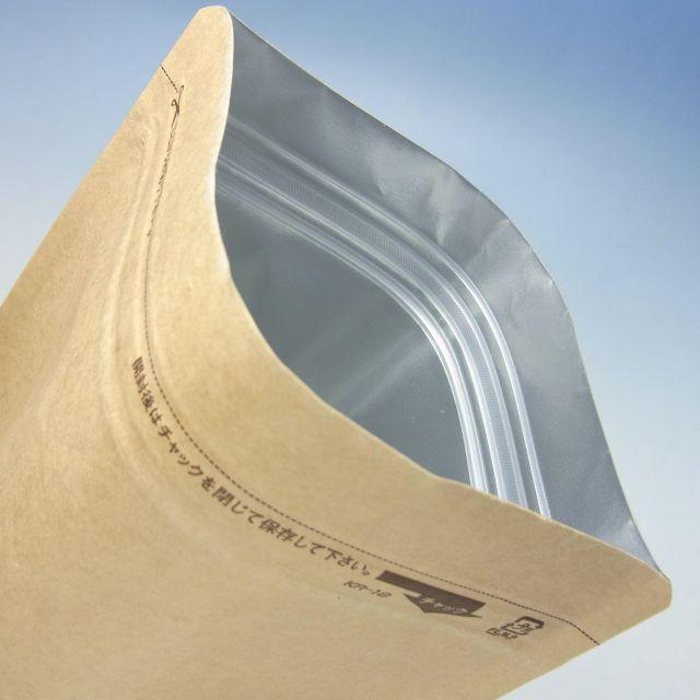 セイニチ ラミジップ KR-18 (700枚) 260×180+53mm(底)生産日本社/クラフト紙スタンドチャック袋/脱酸素剤対応袋(時間指定不可)