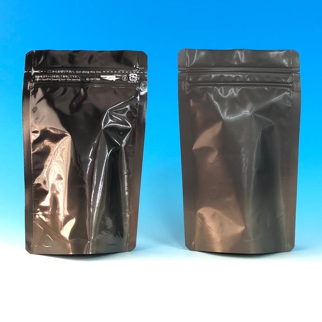 【アルミカラー】セイニチ ラミジップAL-1420BK【黒】(1,000枚) 32+200×140+41mm(底)脱酸素剤対応袋 ベタ印刷 生産日本社【時間指定不可】【本州/四国/九州は送料無料】