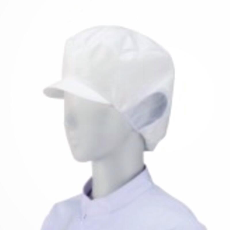 シンガー電石帽SR-5 (つば付) LL 100枚(20枚×5袋)