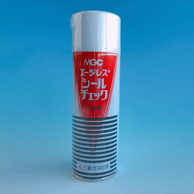 Esiresseale 检查喷雾瓶密封不良检查红色渗透剂