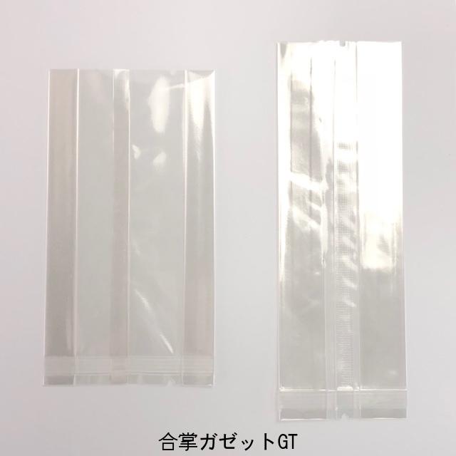 合掌ガゼットGT NO.22(5,000枚) 70×30×150mm KOPガゼット袋 脱酸素剤対応袋 福助工業 ※合掌ガゼットGTNではありません(時間指定不可)