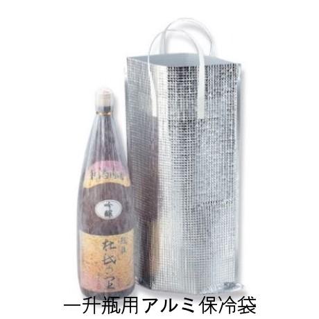 K-611 一升瓶用アルミ保冷袋(100枚) 200×510mm 保冷バッグ(時間指定不可) (北海道/沖縄/離島への発送はできません)