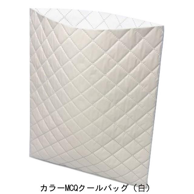 カラーMCQクールバッグ(Lサイズ/白)(200枚) 290×365mm テープ無し/取手穴無し 保冷袋 保冷バッグ(時間指定不可) (北海道/沖縄/離島への発送はできません)