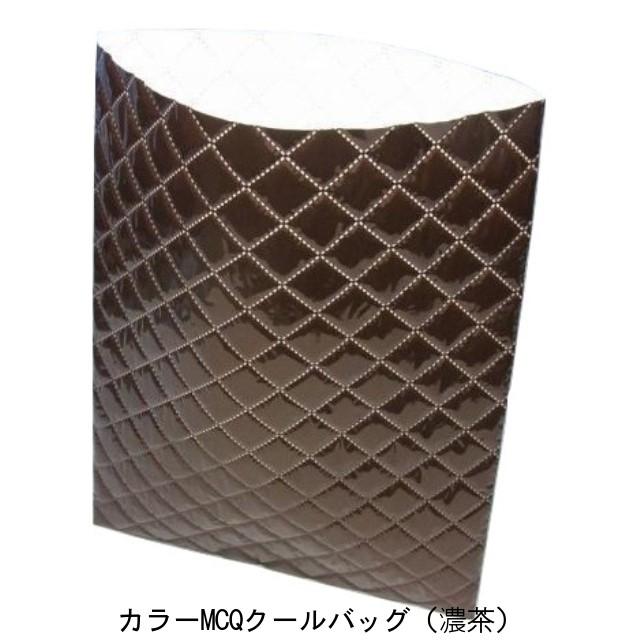 カラーMCQクールバッグ(Lサイズ/濃茶)290×365mm(200枚) テープ無し/取手穴無し【本州/四国/九州は送料無料】