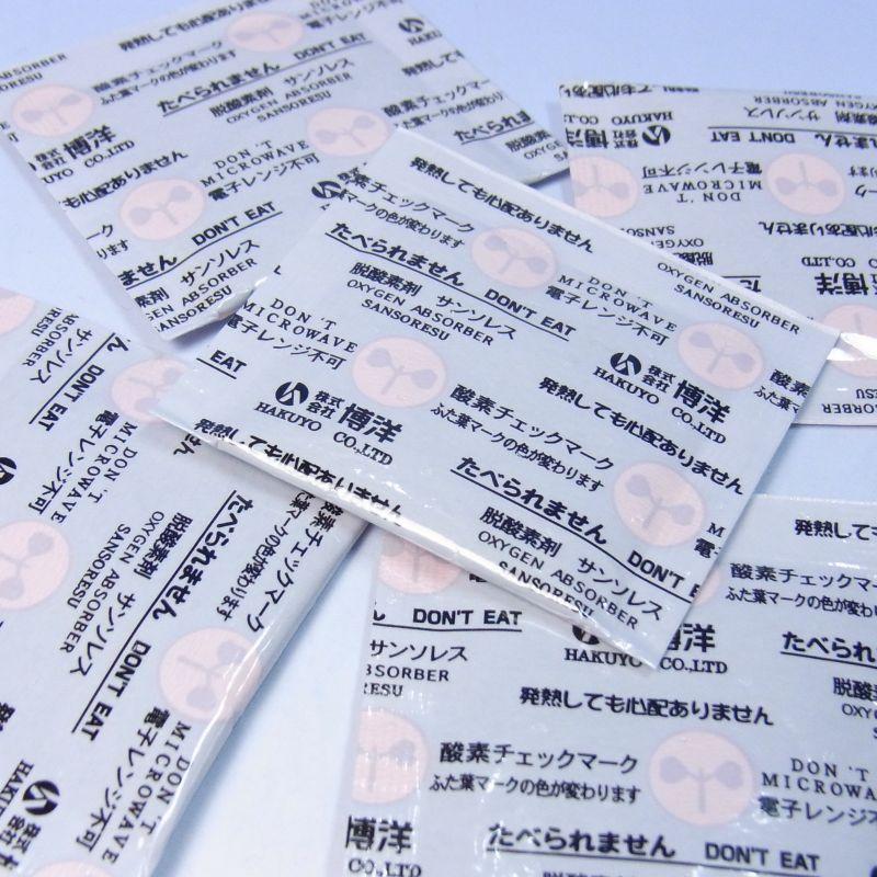 (受注生産) 脱酸素剤 サンソレス SC-20(300個×20袋) 酸素検知剤付き 博洋 (要冷蔵保管 2ヶ月以内に使用)