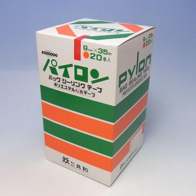 共和パイロンバッグシールテープ(赤)(20巻入×5箱)9mm×35m、レッド、バックシーラー用【本州/四国/九州は送料無料】