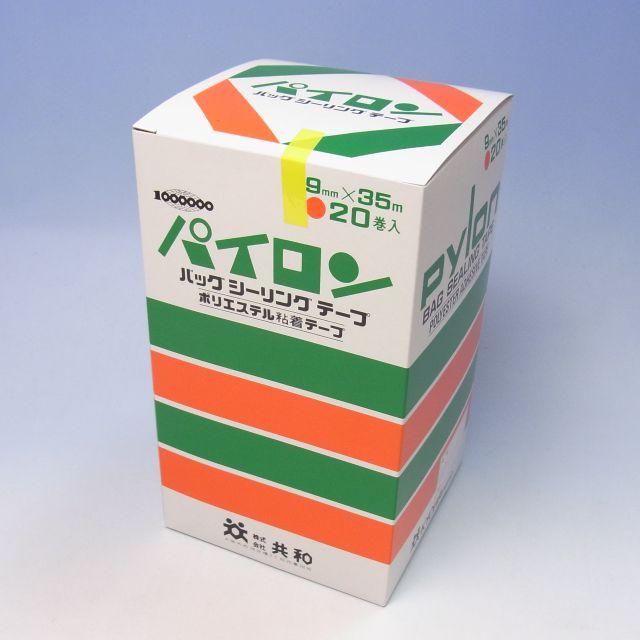 共和パイロンバッグシールテープ(黄)(20巻入×12箱)9mm×35m、イエロー、バックシーラー用【本州/四国/九州は送料無料】