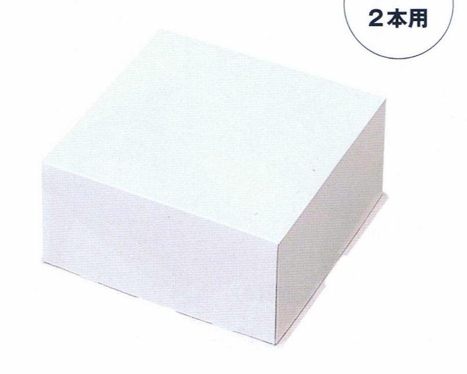 ロールケーキ箱 ON6寸ロール白ム地2本用フタ(200枚)(蓋のみ) ※底は別売りです 180×180×87mm パッケージ中澤