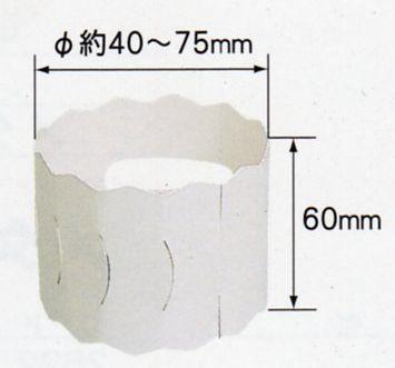 CS1ケーキスペーサー1(600枚×6=3,600枚)パッケージ中澤【本州/四国/九州は送料無料】