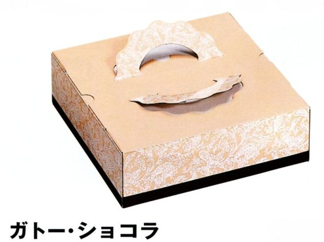 ケーキ箱 ガトー・ショコラ 6寸用(200枚) (トレー無し) 212×212×65mm 表面光沢加工パッケージ中澤