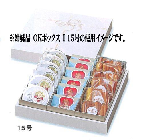 1869 OKボックス I 20号 247×284×60mm(50枚) パッケージ中澤 【本州/四国/九州は送料無料】