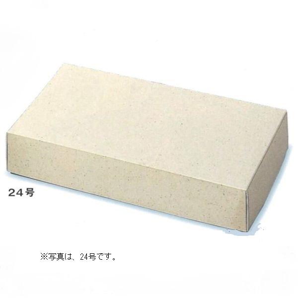 菓子箱 デリケース 18号(50枚)267×300×65mm ギフト箱 パッケージ中澤【本州/四国/九州は送料無料】