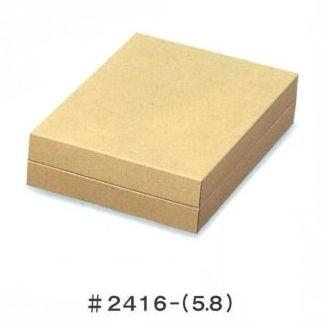 菓子箱 #2416-(5.8) エースカートン(58エース)(100枚)240×160×58mm ギフト箱 両面ウッズ リサイクル原紙使用 パッケージ中澤【本州/四国/九州は送料無料】