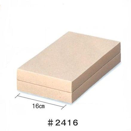 #2416 H-58ミルカートン(58ミルカ)(100枚) 240×160×58mm 循環型エコ原紙 リサイクルボール紙 パッケージ中澤 【本州/四国/九州は送料無料】