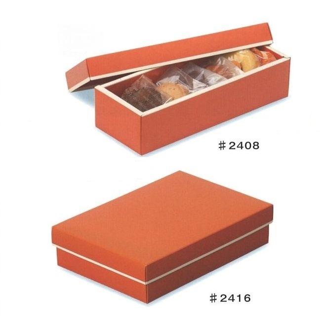 焼菓子ギフト箱 SG60オレンジ #2416(100枚) 240×160×60mm パッケージ中澤