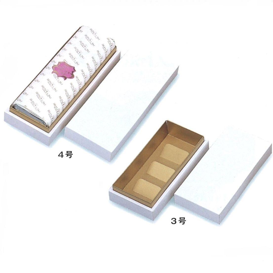 焼菓子箱 フリーBOXパール12号(50枚) 250×258×62mm 詰め合わせ ギフト箱 パッケージ中澤