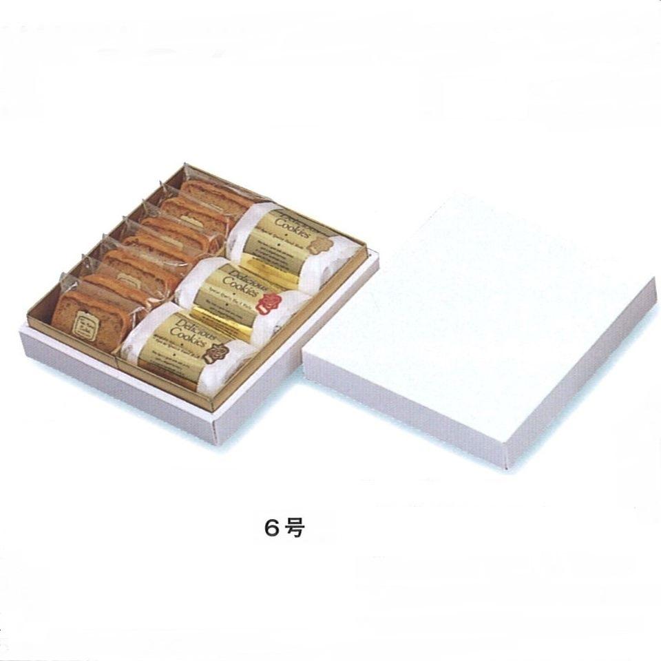焼菓子箱 フリーBOXパール 6号(100枚) 188×172×62mm 詰め合わせ ギフト箱 パッケージ中澤【本州/四国/九州は送料無料】