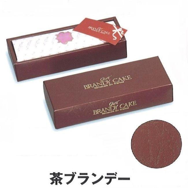 茶ブランデー1本用(200枚)85×250×55mm /焼き菓子ギフト函/ブランデーケーキ用(写真のシールはオプションです)パッケージ中澤【大型商品のため北海道・沖縄・離島への発送はできません】