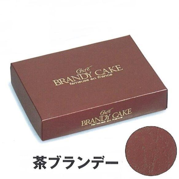 茶ブランデー2本用(100枚)172×250×55mm/焼き菓子ギフト函/ブランデーケーキ用パッケージ中澤
