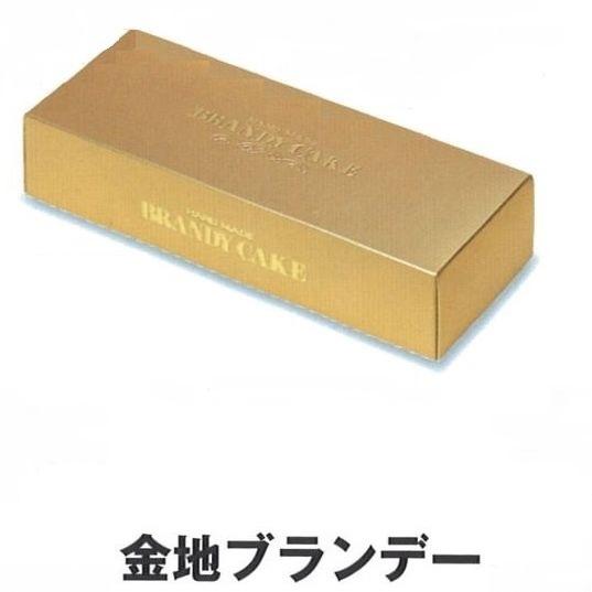 金地ブランデー1本用(200枚)85×250×55mm /焼き菓子ギフト函/ブランデーケーキ用パッケージ中澤(大型商品のため北海道・沖縄・離島への発送はできません)