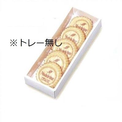 焼菓子箱 マドレーヌ白ム地 5ケ用(200枚)(箱のみ) 304×103×59mm ギフト箱 パッケージ中澤