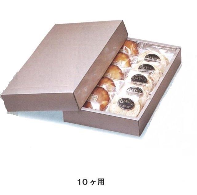 菓子箱 与え ティータイムシャンパーニュ 国内正規総代理店アイテム トレー無し 10ヶ用 100枚 パッケージ中澤 248×165×48